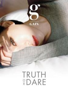 20140211_seoulbeats_gain