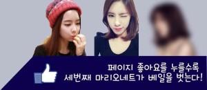 20140218_seoulbeats_stellar