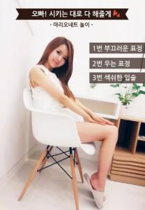 20140218_seoulbeats_stellar_gayoung