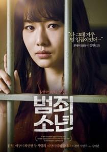 20140220_seoulbeats_juvenileoffender3