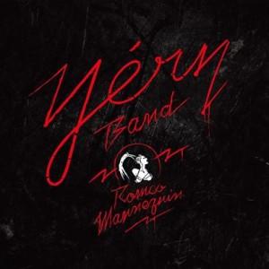 20140223_seoulbeats_yerband_logo