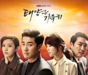 Full Sun, Episodes 1-4: Off to a Rough Start