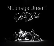"Kim Bada Stirs Revolution with His ""Moonage Dream"""