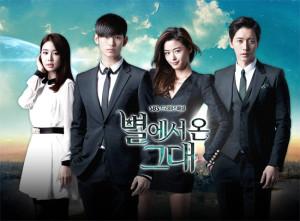 20140211_seoulbeats_kimsoohyun_jeonjihyun_yooinna_parkhaejin