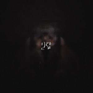 20140311_seoulbeats_debut