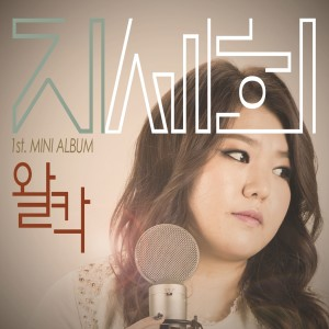20140312_seoulbeats_jisehee_bloomingcover