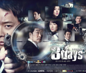 3 Days Episodes 1-4: Great Potential or Great Disappointment