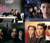 The K-drama Formula, Part One: The Pilot Episode