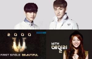 20140322_seoulbeats_2000won