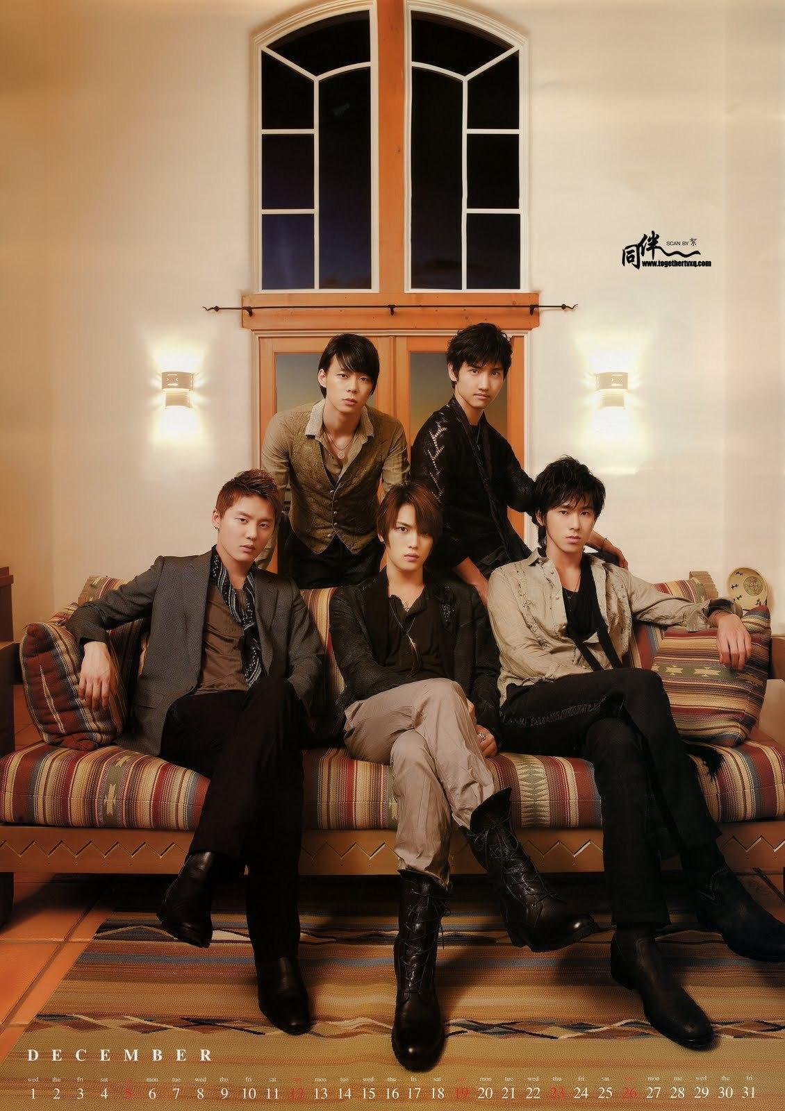 20140326_seoulbeats_dbsk