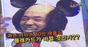 140408_seoulbeats_jyj_yoochun