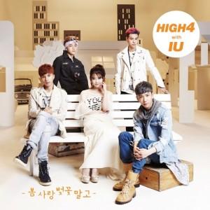 140410_seoulbeats_high4_iu