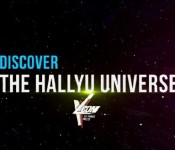 SB Bite: Kcon 2014, Hallyu is Coming!