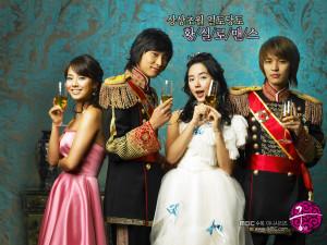 20140410_seoulbeats_princesshours