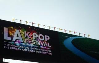 20140415_seoulbeats_lakpopfest