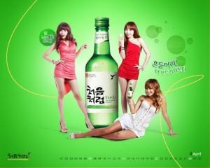 20140416_seoulbeats_alcohol_Hyunaharahyorinadvert