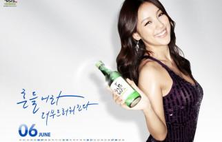20140416_seoulbeats_alcohol_hyorisoju