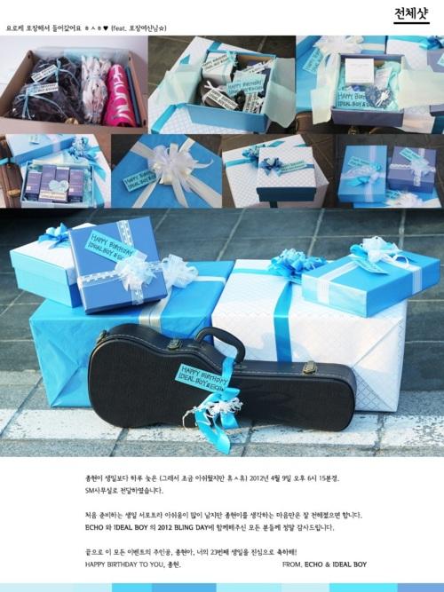 To Idol With Love K Pop S Gift Economy Seoulbeats