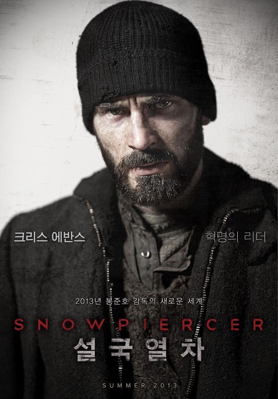 20140420_seoulbeats_snowpiercer_chris evans