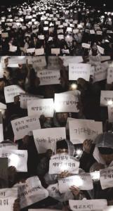 20140423_seoulbeats_sewol2