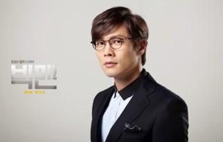 20140510_seoulbeats_choidaniel_bigman