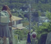 "Akdong Musician Explore How To ""Give Love"""