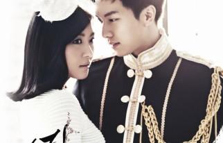 20140504_seoulbeats_King2HeartsOST