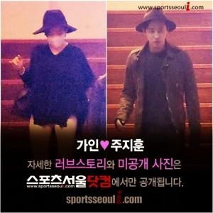 20140509_seoulbeats_gain_joojihoon