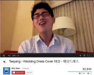 20140513_seoulbeats_ericnam