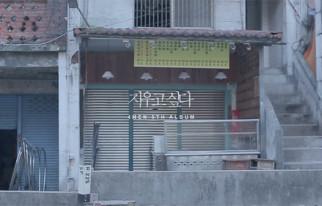 20140516_seoulbeats_4men_erase1