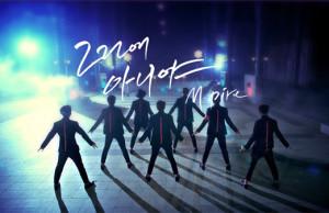 20140520_seoulbeats_mpire