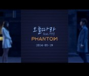 "Phantom Saunter the Streets with ""Seoul Lonely"""