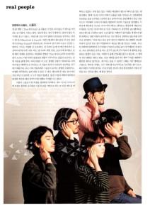 20140522_seoulbeats_small_o_magazine