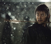 """The Fatal Encounter:"" Historical Drama and the Return of Hyun Bin"