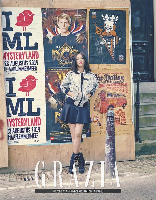 20140526_seoulbeats_leehyori