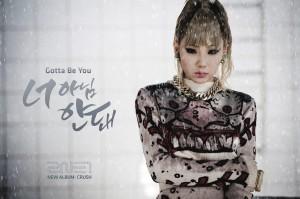 20140527_seoulbeats_CL