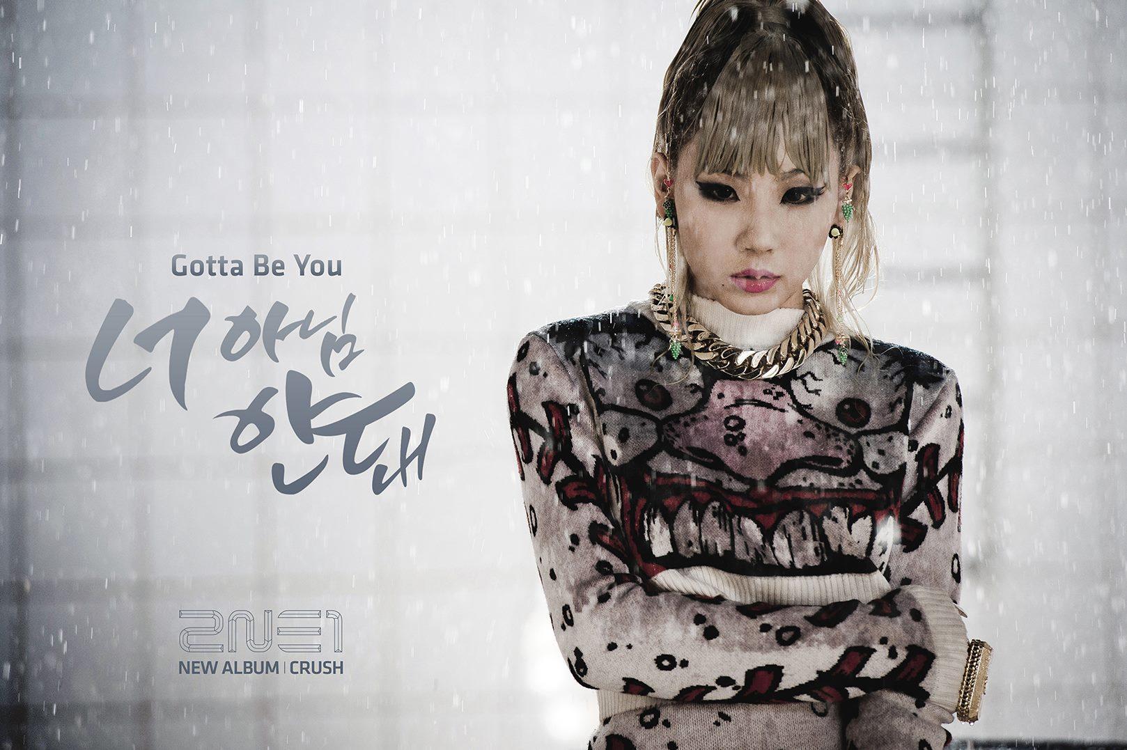 "2ne1 go away mv_Expectation vs. Reality: 2NE1's ""Gotta Be You"" – Seoulbeats"