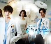 "Doctor Stranger, Episodes 1-4: The New ""It"" Drama?"