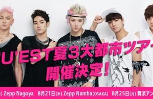 20140529_seoulebeats_nuest2