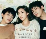 """MV Review: Davichi's """"Again"""""""
