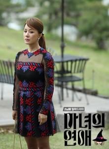 201406029_seoulbeats_witchsromance_uhmjunghwa