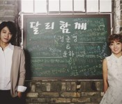 """Younha and Jung Joon-young Collaborate for """"Just The Way You Are"""""""