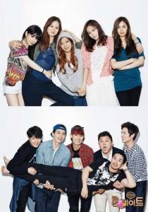 20140611_seoulbeats_roommate