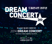 Highlights of the K-pop Dream Concert 2014