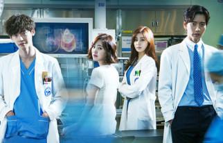 20140616_seoulbeats_doctorstranger2_promo