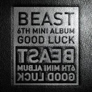 20140617_seoulbeats_beast3