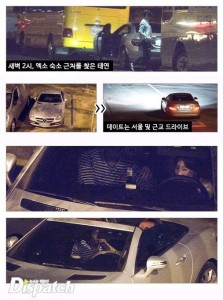 20140618_seoulbeats_taeyon_baekhyun1