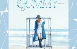 20140619_seoulbeats_gummy