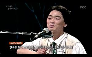 20140621_seoulbeats_kim kwang seok