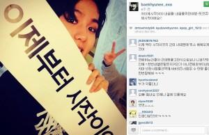 20140623_seoulbeats_taeyeon_baekhyun5